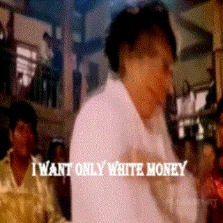 i-want-only-white-money