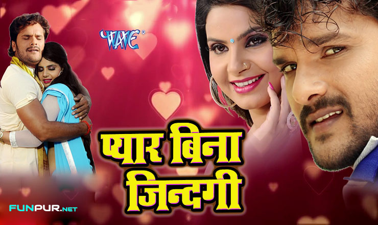 Phulal Phulal Bhojpuri Song Download - Free Mp3 Downloads