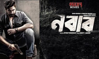 nabab movie dialogues quotes