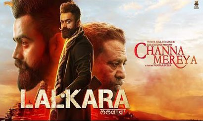 lalkara punjabi song lyrics