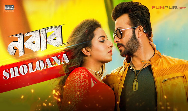 Full hd songs download bollywood