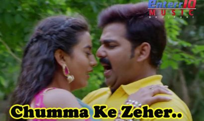 Chumma ke zeher bhojpuri song lyrics