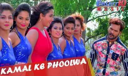 Kamal ke phoolwa bhojpuri song lyrics