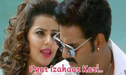 Pyaar Izahaar Kari bhojpuri song lyrics